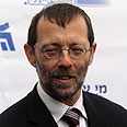 Moshe Feiglin Photo: Gil Yohanan