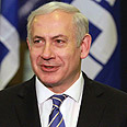 Benjamin Netanyahu Photo: Ido Erez