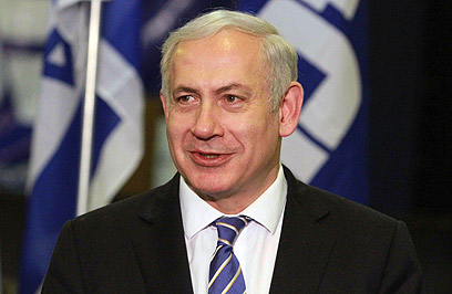 Is PM Netanyahu burying report? (Photo: Ido Erez)