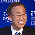 Secretary-General Ban Ki-moon Photo: AFP