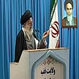 Ayatollah Ali Khamenei Screenshot: Press TV
