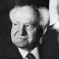 David Ben-Gurion Photo: AFP