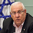 Knesset Speaker Rivlin Photo: Noam Moskovich