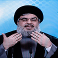 Hassan Nasrallah Photo: EPA