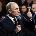 Russian Prime Minister Vladimir Putin Photo: MCT