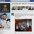 Mordechai's Facebook page