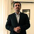 Iran has own version of Monday's attacks – Ahmadinejad Photo: AFP