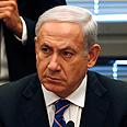 Netanyahu Photo: Reuters