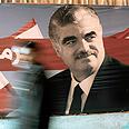 Rafik al-Hariri Photo: EPA