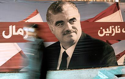 Rafik al-Hariri (Photo: EPA)
