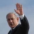 Netanyahu arriving in Cyprus Photo: GPO