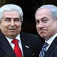 PM Netanyahu and President Christofias Photo: EPA