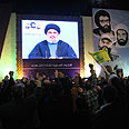 Nasrallah addresses ceremony Photo: AFP