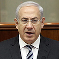 Netanyahu in cabinet meeting Photo: Mark Israel Sellem