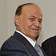 President Abd-Rabbu Mansour Hadi Photo: EPA