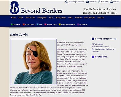 רק אתמול היא עוד דיווחה מחומס. מארי קולבין, העיתונאית שנהרגה ()