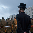 Haredim to be required to serve state Photo: Getty Images