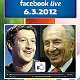Peres, Zuckerberg go live on Facebook