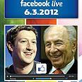 Peres, Zuckerberg go live on Facebook