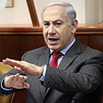 Prime Minister Benjamin Netanyahu Photo: Marc Israel Sellem