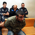 One of the suspects in court Photo: Avishag Shaar-Yeshuv