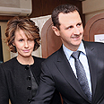 Bashar and Asma Assad Photo: EPA