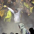 Beitar fans (archive photo) Photo: Gil Nechushtan