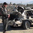 Car bomb in Afghanistan (archive) Photo: AFP