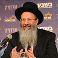 Rabbi Eliezer Melamed Photo: Nissim Lev