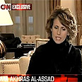 Assad in 2009 CNN interview