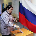 Russians cast vote in Israel Photo: Avishag Shaar-Yeshuv
