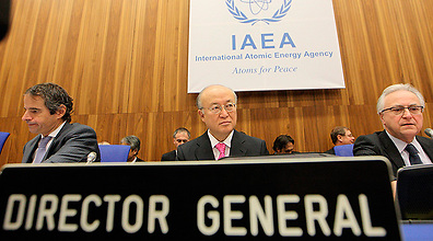 IAEA Director General Yukiya Amano (Photo: AFP)