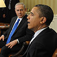 Obama and Netanyahu. Bad photo op? Photo: Amos Ben Gershom, GPO