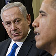 Netanyahu and Obama. Feeling the pressure? (Archives) Photo: AFP