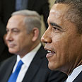 Netanyahu with Obama (Archives) Photo: AFP