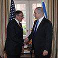 Netanyahu with US Defense Secretary Panetta Photo: GPO