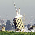 Iron Dome in action Photo: AFP