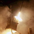 Iron Dome in action Photo: Yariv Katz, Yedioth Ahronoth