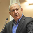 Benjamin Netanyahu Photo: Avi Rokach