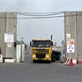 Israel-Gaza border crossing Photo: Roi Idan