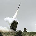 Iron Dome to be used in drill Photo: AFP