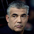 Yair Lapid Photo: EPA