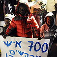 Protest against deportation of refugees Photo: Yaron Brener
