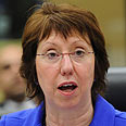 Catherine Ashton Photo: AFP
