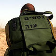 Bedouin scouts Photo: Eliad Levy