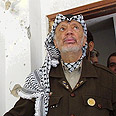 Arafat Photo: Atta Awisat