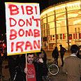 'Bibi, don't bomb Iran' Photo: Motti Kimchi