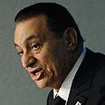 Mubarak. Conveyed message Photo: AP