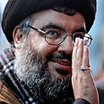 Nasrallah, Satisfied Photo: AFP