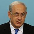 Netanyahu announcing building freeze. Nothing in return Photo: Gil Yohanan